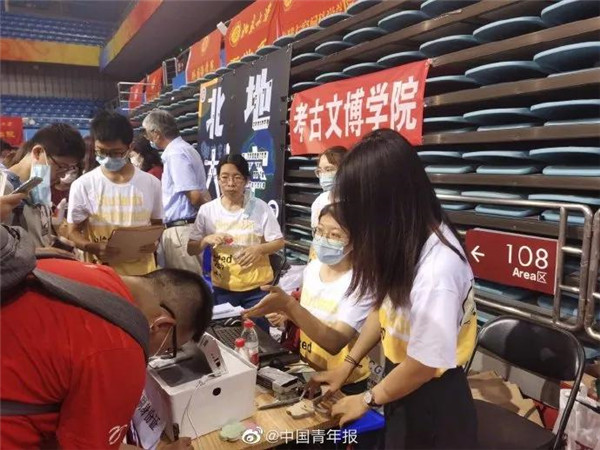 """北大开学,最小新生是来自邵阳的15岁""""湘妹子"""""""
