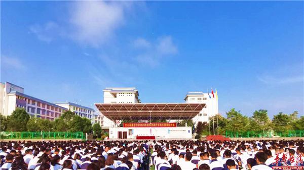 """湘西龙山皇仓中学:不""""疫""""样的开学典礼"""