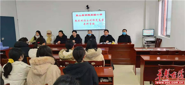 永州市考察组对蓝山县顶岗实习生实习工作进行考察