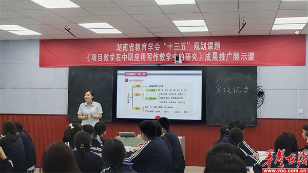 长沙高新技术工程学校2_副本.png