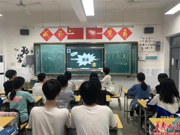 周南靳江中学1_副本.jpg