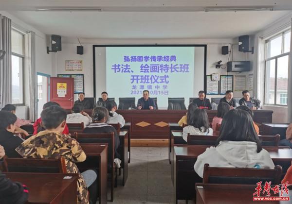 龙潭镇中学:传承国学精粹 弘扬正趋文化