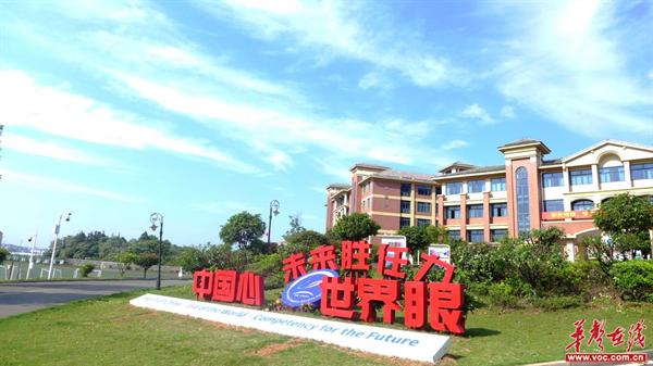 宁乡市碧桂园学校荣登2022HKPEP中国最具教育竞争力学校百强榜