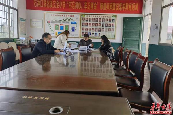 新化县教育局到石冲口镇开展校园安全常态化督查