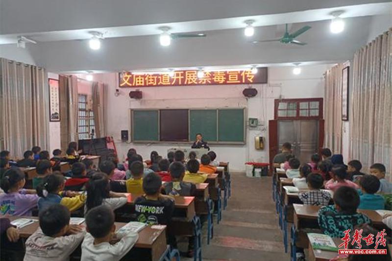宁远县文庙街道法制、禁毒和反电诈宣传入校园