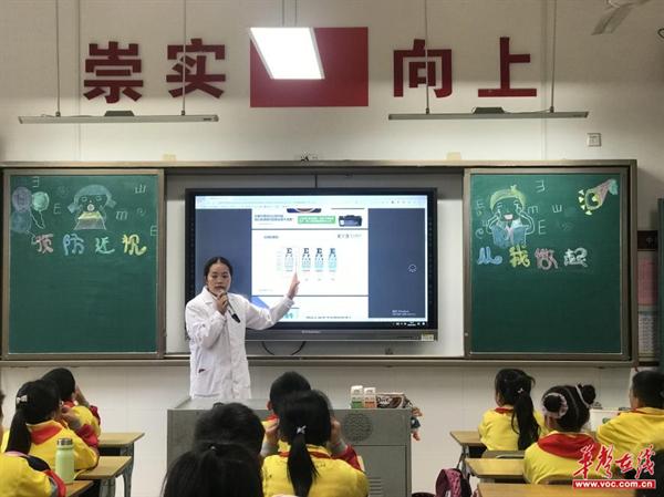 天心区新开铺小学:呵护视力健康 共塑光明未来