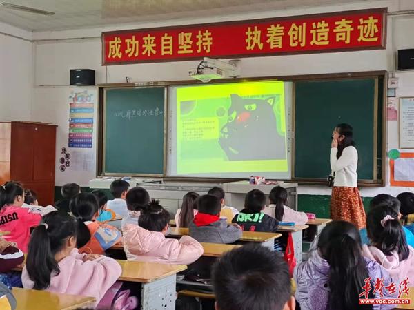 """青树坪中心小学:""""绘""""美成长 """"研""""促提升"""