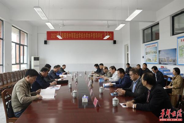 南县职业中专:督导评估促发展 查漏补缺提质量