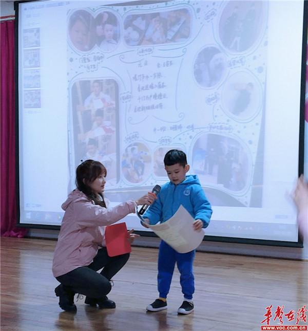 长沙师范学院附属第一幼儿园4_副本7.jpg