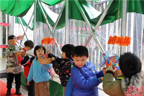 长沙师范学院附属第一幼儿园2_副本.jpg
