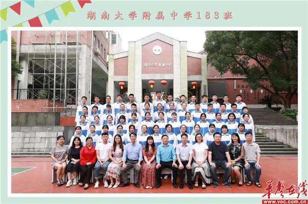 杨老师6.jpg