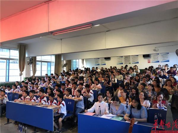 """蓝山县教育局接通""""交流电"""",为150余名教师备考蓄电赋能"""