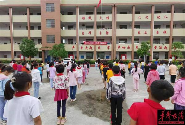 蓝山县竹市中小举行心理健康活动月启动仪式