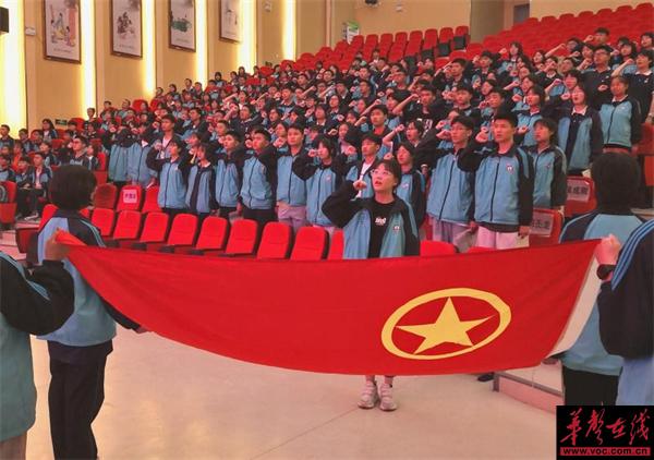 弘扬青春风采,凝聚青年力量——吉首一中举行新团员入团仪式暨表彰大会
