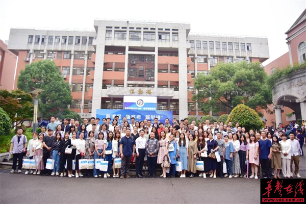 湖南省高中新课程新高考美术专业教学研讨会在长沙市第十一中学召开
