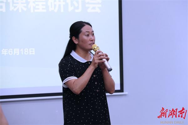 湖南省教育学会法治教育研究分会成立8.jpeg