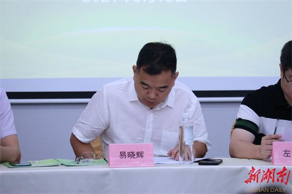 湖南省教育学会法治教育研究分会成立2.jpeg