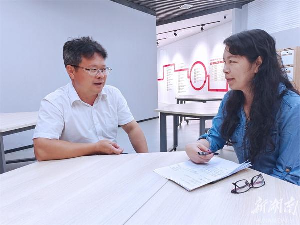 湖南省教育学会法治教育研究分会成立9.jpeg