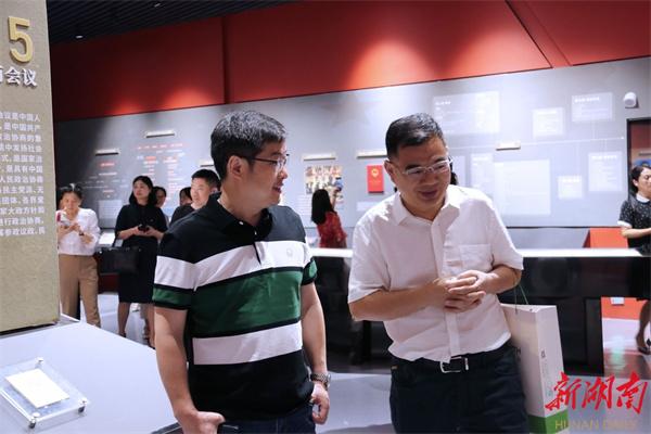 湖南省教育学会法治教育研究分会成立12.jpeg