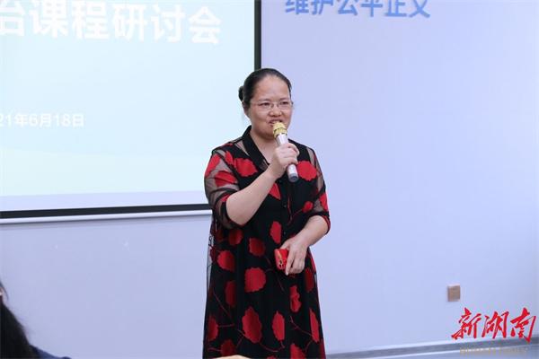 湖南省教育学会法治教育研究分会成立10.jpeg