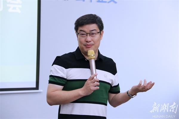 湖南省教育学会法治教育研究分会成立7.jpeg