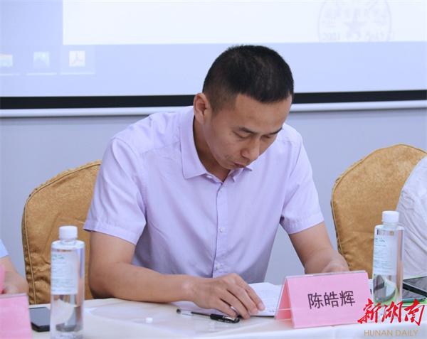 湖南省教育学会法治教育研究分会成立3.jpeg