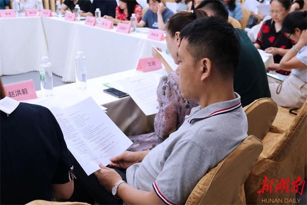 湖南省教育学会法治教育研究分会成立1.jpeg
