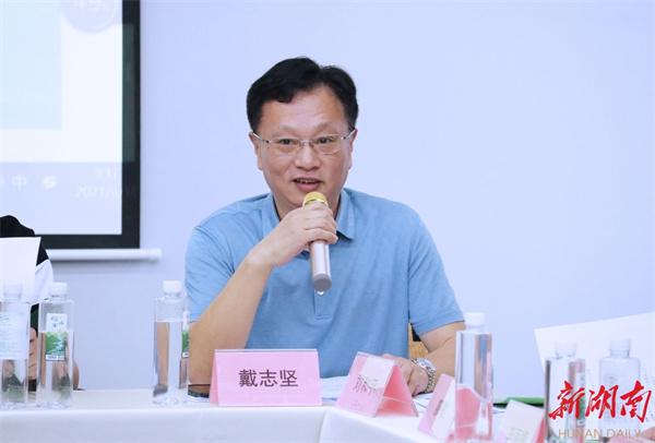 湖南省教育学会法治教育研究分会成立5.jpeg