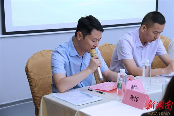 湖南省教育学会法治教育研究分会成立4.jpeg