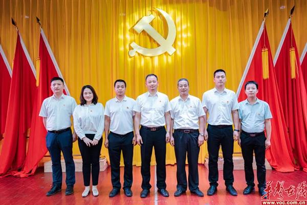 湖南信息职业技术学院6_副本.png