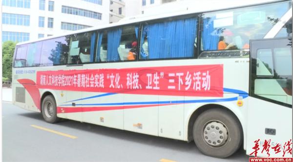 湖南人文科技学院1_副本.png