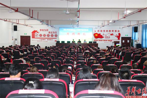 道县:订单式培训为教师成长助力