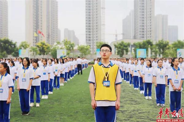 湖南师大附中高新实验中学2_副本.jpg