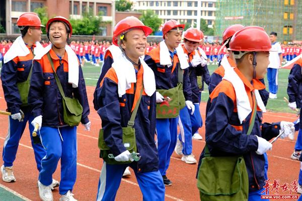 湖南师大附中高新实验中学5.png