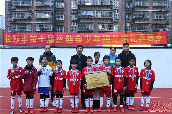 师大滨江校队获长沙市第十届运动会少年乙组冠军