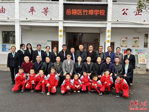 湘潭岳塘区丨专家指导团队赴竹埠学校开展调研