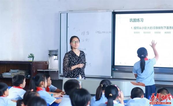 黄瑾:黄沙坪完小的最美班主任