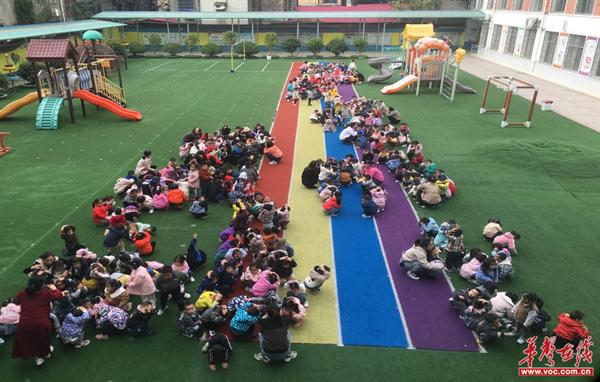 安乡县中心幼儿园开展防震应急疏散演练活动